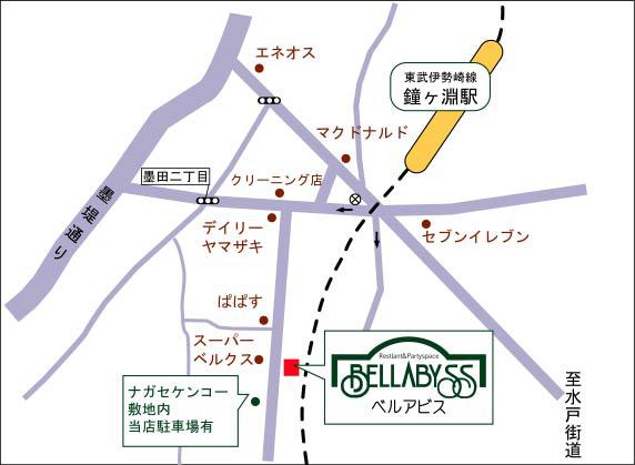 墨東ゴム工業会(ナガセケンコー内)