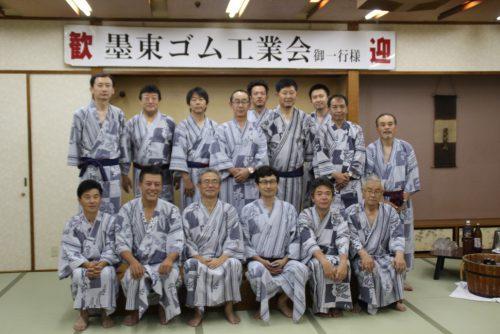 宿泊先の鬼怒川観光補綴で表彰式と懇親愛が開かれた